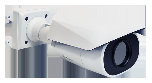 SP Range Thermal Camera